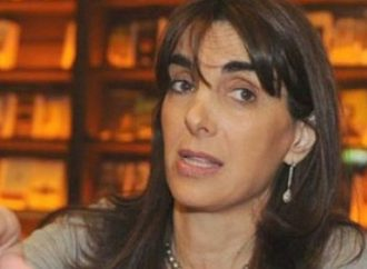 María Eugenia Bielsa se anota para la Gobernación en 2019
