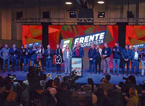 El Frente Progresista es ahora Consenso Federal